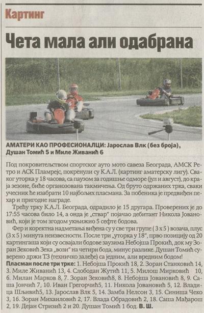 Sportski žurnal, 19.06.2008
