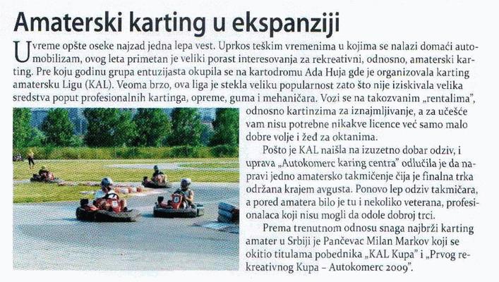 Auto magazin, 09.2009.